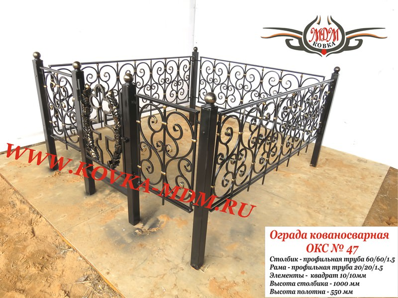 Варианты оградок на кладбище