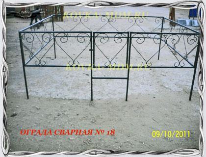Как сварить ограду на могилу своими руками фото
