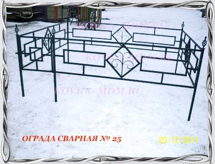 Как сделать ограду для могил